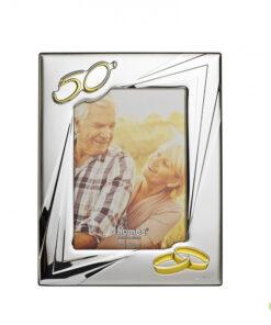 Marco de Fotos 50º Aniversario Plateado Flamingo 7ML-DH011